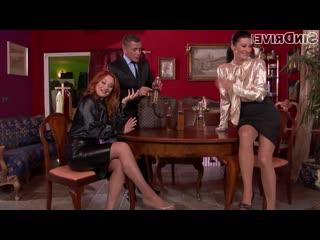 Celine_Noiret_And_Eva_Berger порно жмж