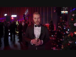 Новогоднее поздравление от Евгения Чебаткова