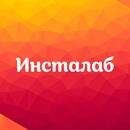 Личный фотоальбом Дмитрия Третьякова