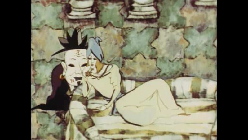 Халиф аист 1981