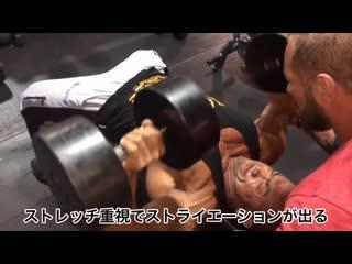 Hidetada yamagishi trains chest & biceps - 3 weeks out from mr. olympia 2019