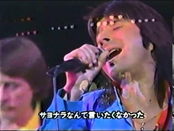 Journey - Budokan, Japan 1983 (480p/SDB-Audio)