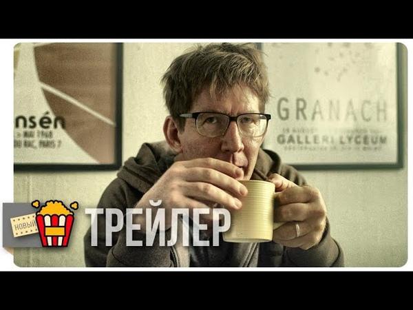 VENI VIDI VICI (Сезон 1) — Русский трейлер | 2017 | Новые трейлеры