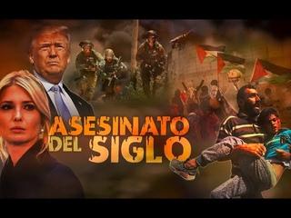 PROFECÍA: LA RUBIA, EL YERNO Y TRUMP ¿Qué misterio buscan en el TEMPLO DE SALOMÓN? | Detrás de la