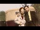 Бонни Паркер и Клайд Бэрроу американские грабители