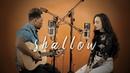 Lady Gaga Bradley Cooper - Shallow (Desmond Dennis Calista Quinn Cover)