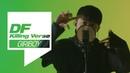 [4K] 기리보이의 사랑노래를 라이브로! 키보드, 하루종일, 호구, 2000/90, 빈집 / [DF Killing Verse] GIRIBOY