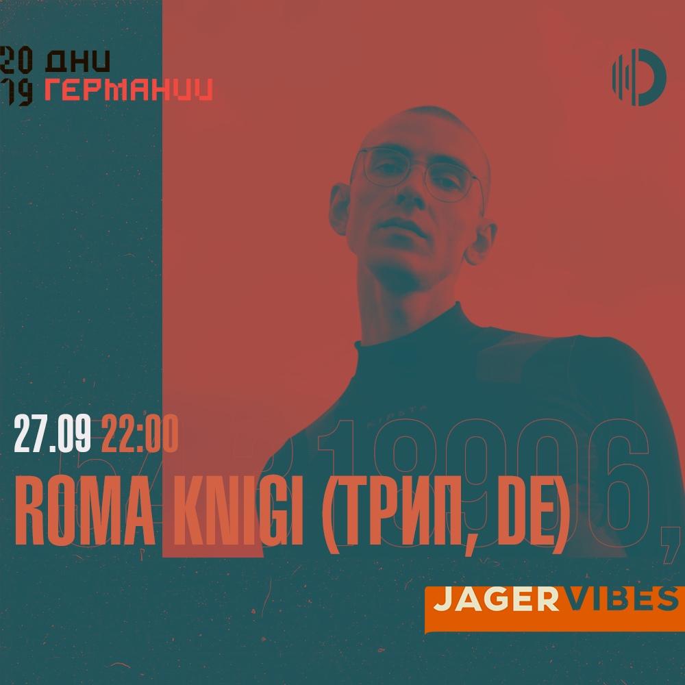 Афиша Ульяновск 27.09 - Knigi (De) [LIVE] / Ульяновск