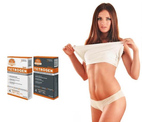TETROGEN для похудения для женщин в Оренбурге