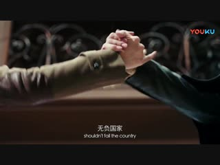 [TRAILER] 181231 'Yan Shi Fan' Trailer (30 sec.)  ZTao