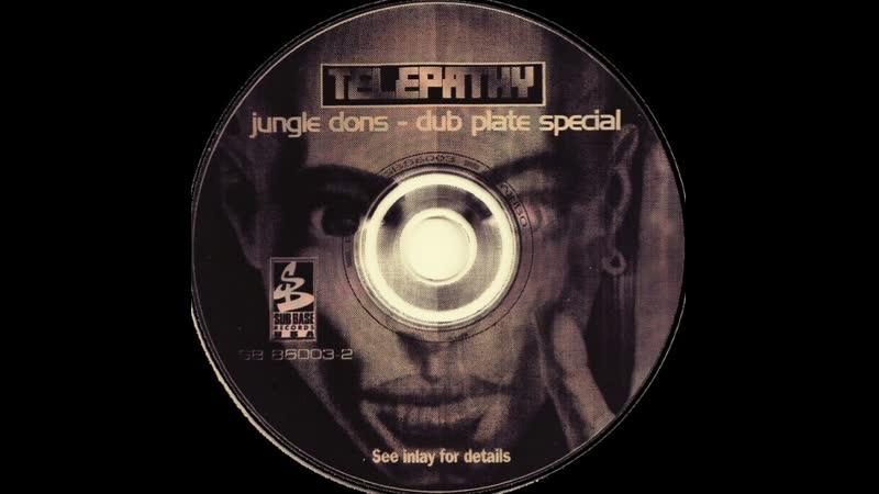 D J PUGWASH feat BIZZY B ~ JUST A LITTLE CREW REAL EDIT VYNIL LP' MIX