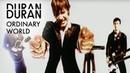 Duran Duran - Ordinary World Official Music Video