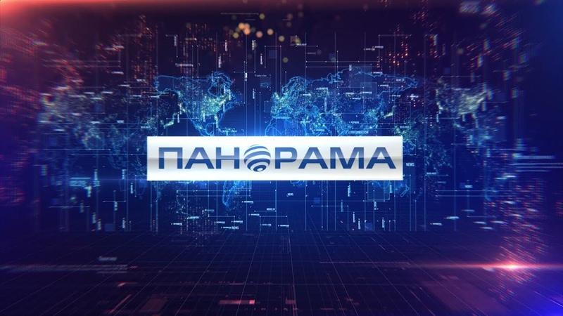 На Украине расстроили националистов запрет символики СС Галичина 28 05 2020 Панорама