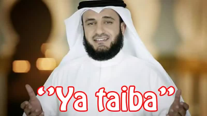 YA TAIBA PALING MERDU MISHARY RASHID AL AFASY 360 X 640 mp4