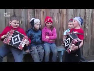 Ребятишки поют катюшу. здорово. ht,znbirb gj.n . pljhjdj.