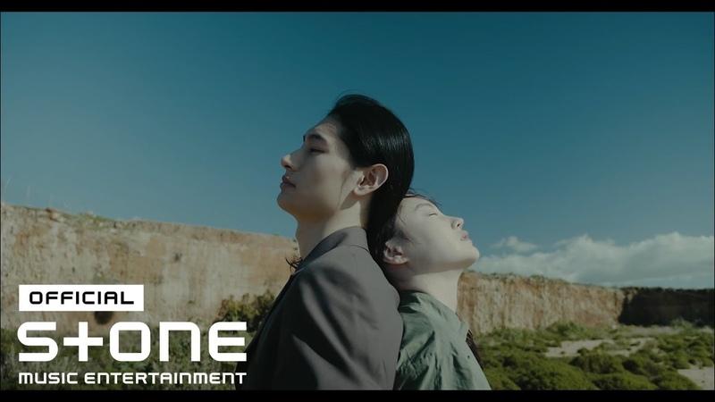 프라이머리 (Primary) - When I fall in love (Feat. Meego, 수란 (SURAN)) MV