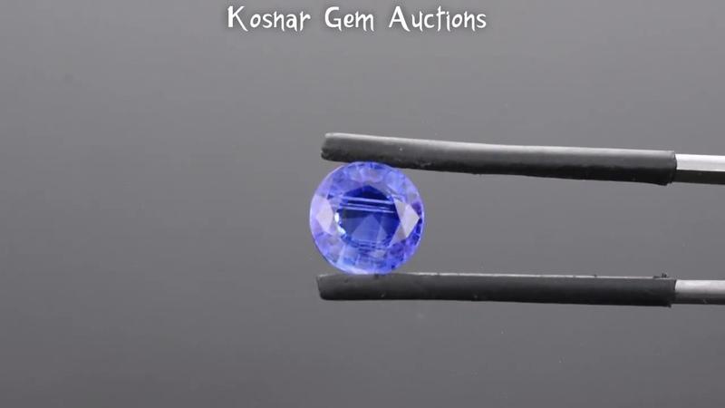 Lovely Rare Ceylon Blue Nepalese Kyanite Gemstone from KGC