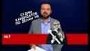 44 оттенка президента: Тимошенко ( раскрываю нашу тайную связь