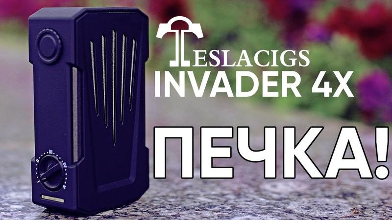 Обзор на Teslacigs invader 4x