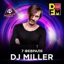 DJ Miller фотография #36