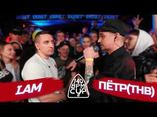 140 BPM CUP:  X ПЁТР(ТНВ) (Отбор)