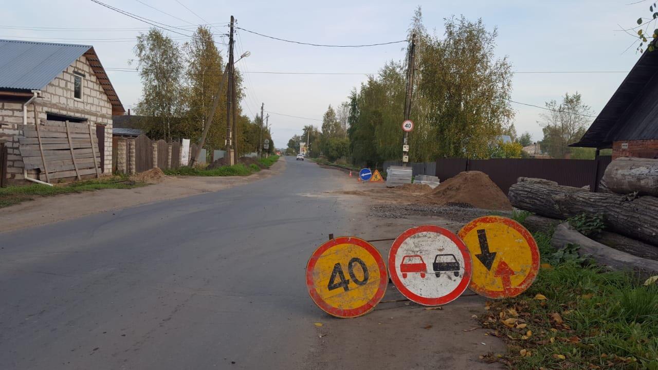 Новый тротуар появится на улице Железнодорожной в Вологде