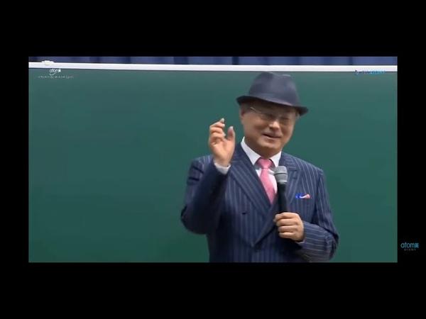 Презентация Atomy от Председателя Пак Хан Гиля