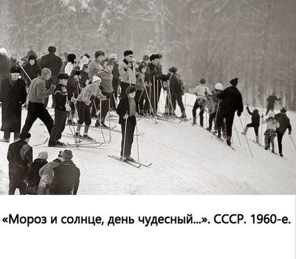 Когда в последний раз вставали на лыжи