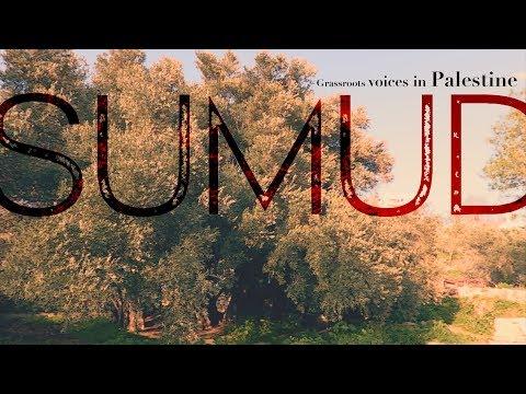 Sumud vozes da terra palestina   crowdfunding teaser [legendas PT EN]