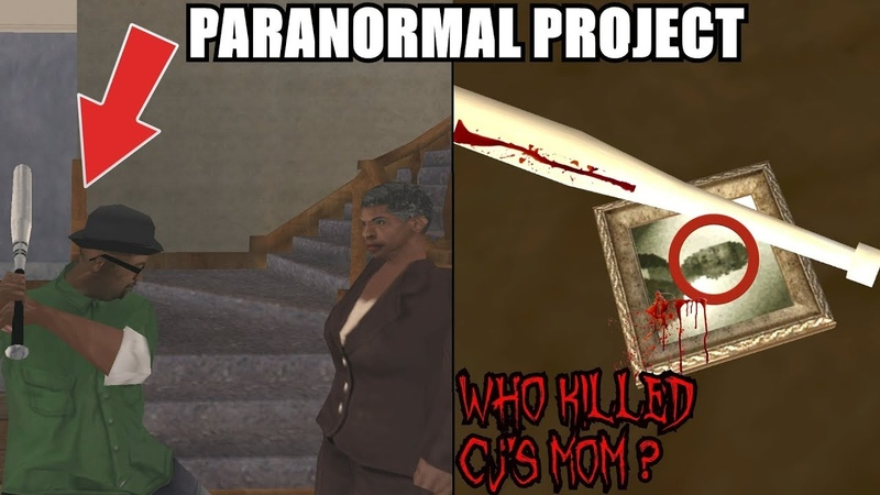 WHO KILLED CJ'S MOM AND WHY GTA San Andreas Myths PARANORMAL PROJECT 77