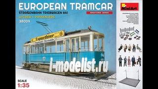 """Четвертая часть сборки масштабной модели фирмы """"MiniArt"""": Европейский трамвай (StraBenbahn Triebwagen 641) с пассажирами и экипажем в 1/35 масштабе.  Автор и ведущий: Дмитрий Гинзбург."""