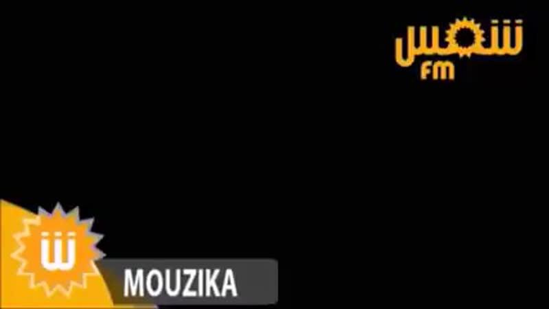 Zaza Efrech ShemsFm IFM Labes mashup 240p mp4