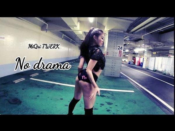 MiQri TWERK No drama Japanese Twerk Dancer MiQri トゥワークダンスみくり