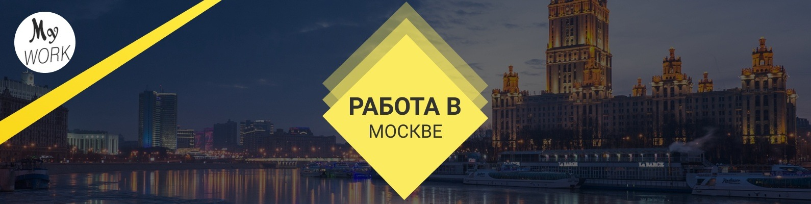 Медицинские книжки в Москве Марьино мобилмед