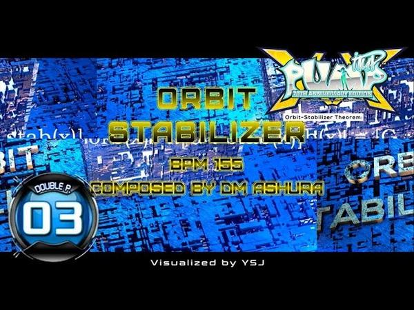 PUMP IT UP XX Orbit Stabilizer DP3 FREESTYLE Update 2 0 ✔