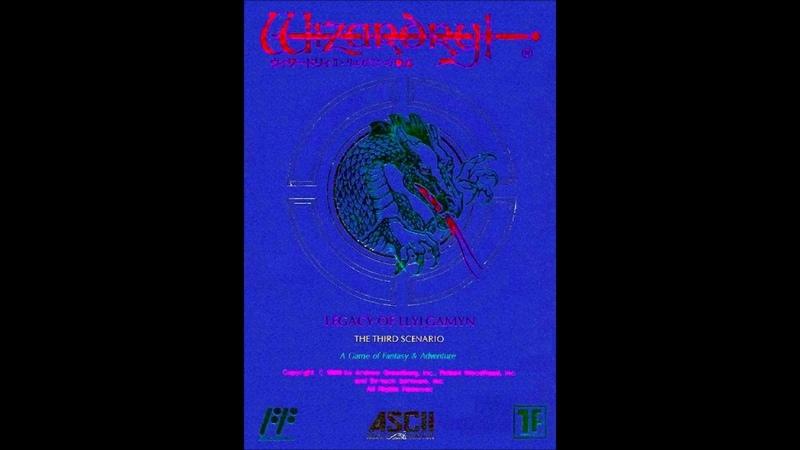 FC NES ウィザードリィII リルガミンの遺産 Wizardry II Llylgamyn no Isan Soundtrack