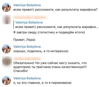 1600 заявок по 37 руб. на онлайн-марафон по первой помощи, изображение №2