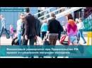 Финансовый университет при Правительстве РФ провел исследование миграции молодежи