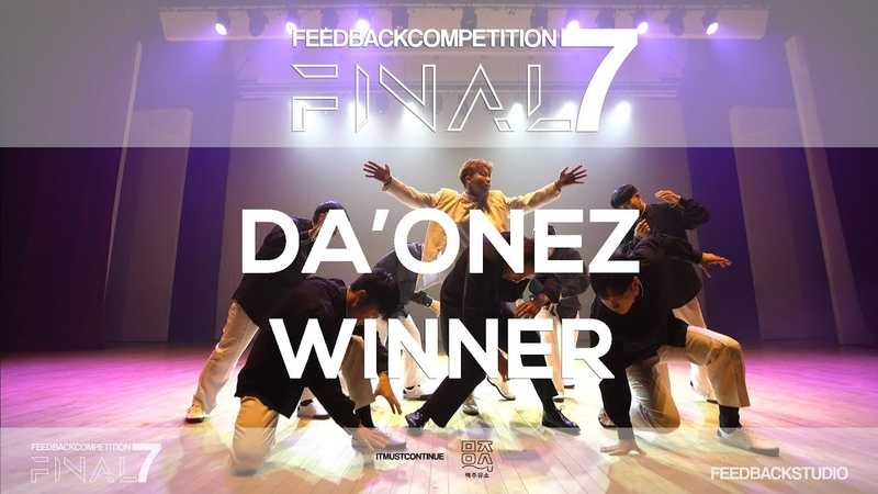 DA'ONEZ WINNER 2019 FEEDBACKCOMPETITION 7 FINAL 피드백컴페티션7