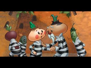 Мертвец69-Царство налогов (мультфильм , Приключения Чиполлино, Джанни Родари)