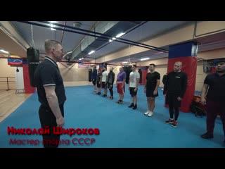 Тренировка от МС СССР  Разминка и Школа Бокса