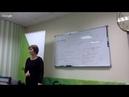 Презентация бизнеса ГринВей. Барнаул.