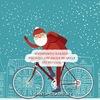 Письмо от Деда Мороза почтой