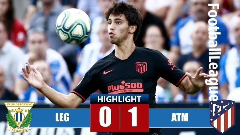 Леганес - Атлетико Мадрид 0-1 Обзор матча (25/08/2019)