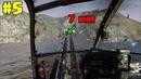 Маған Вертолёт айдатып қойды