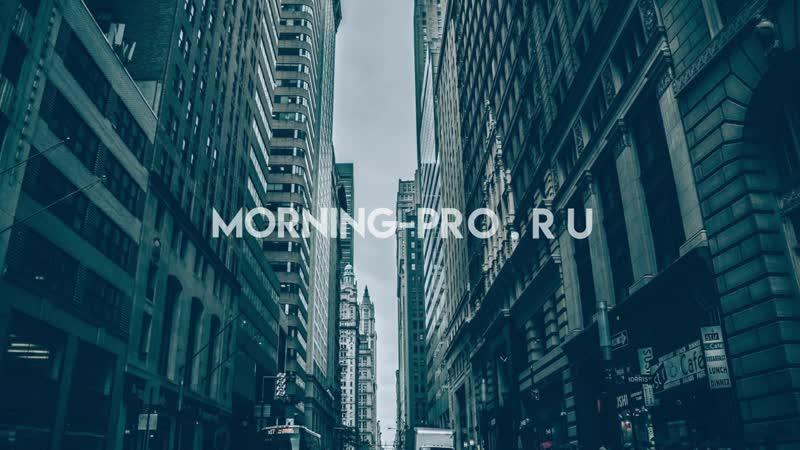 Morning PRO Site demo