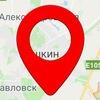 Подслушано Пушкинский район