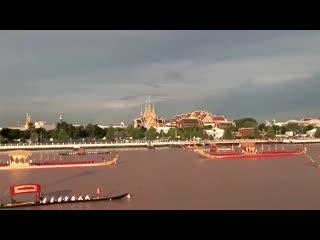 Репетиция коронации Короля Таиланда
