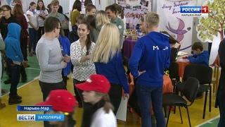 Представители активной молодежи региона вновь соберутся на образовательном форуме