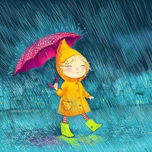 Картинки на улице дождик но с добрым утром